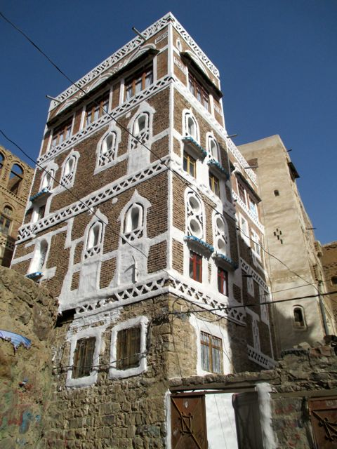 Image gallery yemen houses 2014 for Tower house for sale